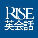 RISE英会話|マンツーマン専門英会話教室《大阪狭山市 富田林市 河内長野市 堺市》
